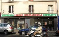 Esperanto_photo de Gideon