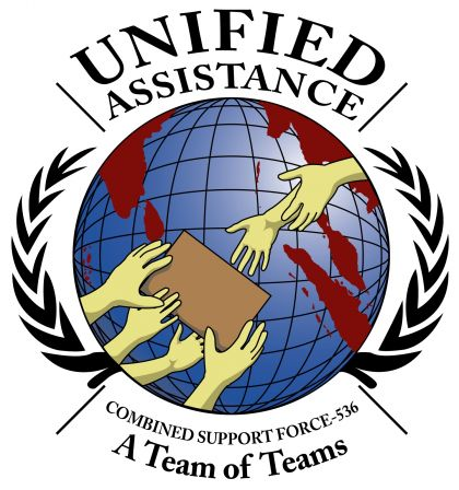 _Unified_Assistance_logo.jpg